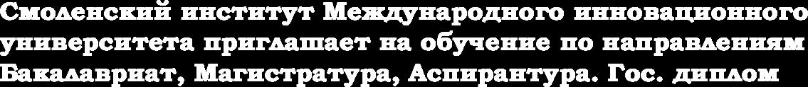 Курсы по МУЗЕЙНОМУ ДЕЛУ