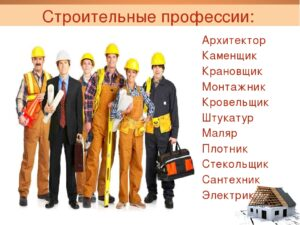 ВСЕ строители - К НАМ за СКИДКАМИ!