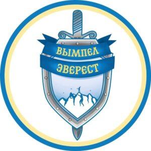 Анонс! ВСК «ВЫМПЕЛ-ЭВЕРЕСТ» представляет