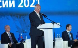 Состоялся Съезд Союза машиностроителей России