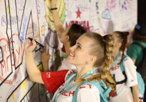 Международный онлайн-фестиваль «Голос молодежи» 18-27 октября